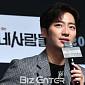 [BZ포토] 이상엽, '동네사람들' 핵꿀잼 예약