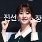 [BZ포토] 김새론, 예쁘게 주먹 모아 파이팅