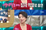 """'라디오스타' 이휘향, 드라마서 아이유 노래 부른 이유 """"제목부터 유혹적이더라"""""""