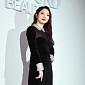 [BZ포토] 우주소녀 미기, '중국에서 더 유명한 멍 ...