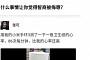 샤오미 미밴드, 두루마리 휴지 맥박 측정?…