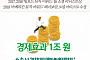 [인포그래픽] '1조' 가치 방탄소년단(BTS), 주목하는 기업들