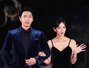 이상우-김소연, '레드카펫 다정하게 함께 밟아요'