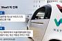 [이동성 혁명] 글로벌 車업계, 'MaaS' 화두로 떠올라