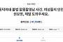 음란행위 '동덕여대 알몸남' 수사 청원 빗발쳐…