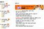 영화 '서치' 존 조, 오늘(15일) '컬투쇼' 전격 출연…국내 영화 팬에 '화답'
