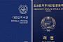 차세대 전자여권 디자인 시안 공개…북한 여권과 비슷?