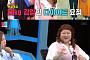 """'동상이몽' 홍윤화, 결혼 위해 28kg 감량 """"웨딩드레스 줄여야할 정도"""""""