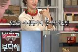 '냉장고를 부탁해' 변정수, 갑상선암 투병 고백…