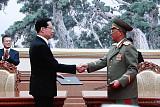 국방부, 오늘(16일) JSA 비무장화 남북·유엔사 3자협의체 개최