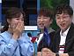 '공동공부구역 JSA' 박성광, 북한 방송 진출하면 아오지탄광 行