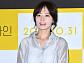 """송하윤, '마성의 기쁨' 종영 소감 """"또 한 번 세상을 배우게 됐다"""""""