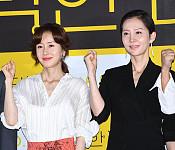 김지수-염정아, '힘찬 파이팅'