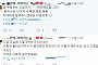 '동덕여대 알몸남'發 트윗 천태만상…