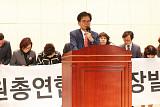 한국유치원총연합회, 비리유치원 논란에