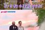 """'불타는 청춘' 이하늘, 미모의 아내 공개…제주도 야외 결혼식 """"나 간다!"""""""