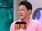 """개그맨 홍기훈, 11월 3일 결혼 """"행복하게 살겠다"""""""