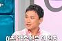 """개그맨 홍기훈, 50세에 노총각 탈출 """"나이 들어 하는 결혼 쑥스러워"""""""