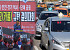 """'카카오 카풀 반발' 택시업계 오늘(18일) 파업, 출근길 도로 '썰렁'…""""택시 잡기 힘드네"""""""