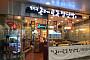 전국 맛집 '인천공항'에 다 모였다