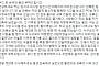 강서구 PC방 살인 피살男, 1시간 전