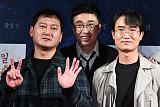 [BZ포토] 정만식-조달환-조우진, '창궐' 믿고 보는 배우들