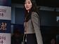 [BZ포토] 박신혜, '치마가 살랑살랑'