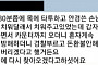 """강서구 PC방 살인, 피해자가 남긴 카톡 보니…""""환불 안 해주면 죽여 버리겠다"""""""