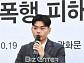 더 이스트라이트 측, 김창환 주장 재반박..메시지+사진 공개
