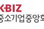 중기중앙회, 2019년 신입 직원 채용