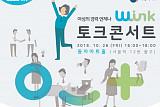 여가부, 내주 '경력단절 예방 주간' 시범 운영