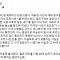 """강서구 PC방 살인 사건 담당의 남궁인, """"피해자 손이 벌어져 모아지지 않아…인간이 인간에게 하기 어려운 범죄"""""""