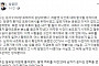 강서구 PC방 살인 사건 담당의 남궁인,