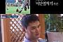 """'빅픽처 패밀리' 박찬호, 이단옆차기 사건 후 협박당해 """"총 쏘겠다는 사람도 있어"""""""