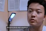 송유근, 입대 앞두고 왜 일본으로 갔다…왜?