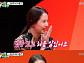 [비즈시청률] '미운 우리 새끼' 조윤희♥이동건 효과? 21.0%