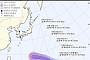 태풍 위투, 현재 위치 및 이동 경로는? 한국 영향 미칠지 '주목'