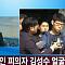 """강서구 PC방 살인사건, 김성수 동생이 첫 신고 """"손님에게 욕하고 있다""""…피해자 30분 만에 참변"""