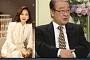 김남주, 대통령 표창 받는다…이순재·방탄소년단(BTS)·유재석 등 '대중문화예술상' 수상