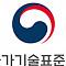 국가기술표준원, '동남아지역 표준·인증협력 포럼' 개최
