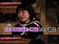 [비즈시청률] '불타는 청춘' 김혜림, 가왕 조용필과 인연...6.8%