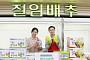 농협 하나로마트, 내달 7일까지 절임배추 사전예약 시 30% 할인판매