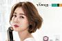 김성령 모델인 뷰티디바이스 '야만', 현대홈쇼핑 론칭 생방송 진행