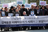 [단독] 강제징용 판결 30건 더 나온다…일본 경제보복 전면전 대비해야