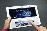 현대차그룹, 홈페이지 기술혁신‧전략투자 콘텐츠 개편