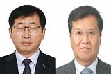 한라그룹, 임원인사‧조직개편 단행… ㈜한라홀딩스 사장에 이석민 씨
