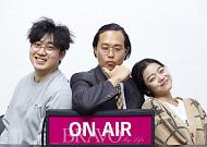 레트로 뉴스 크리에이터 '스파크 뉴스' 청춘 3인방