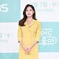 [BZ포토] 박소현, KBS 아나운서의 꽃