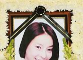 장자연 사건 조사 결과 발표...리스트 진상규명 '불가'