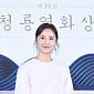 [BZ포토] 김소진, '연기의 신'